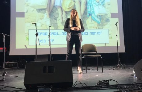 Storytelling בסגנון TED לאנשי הוראה במשרד החינוך